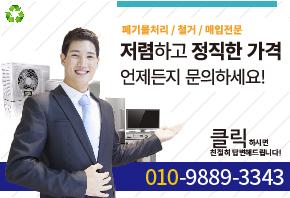 http://soojawon.com/files/attach/images/131/1883680eb64c89b42fc70c7549649e46.jpg