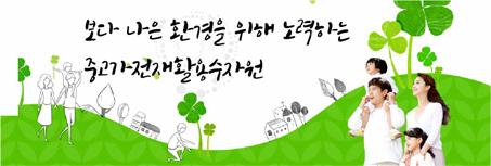 http://soojawon.com/files/attach/images/131/c4f51201a918deeb5a3d8a3c16f7dfa7.jpg