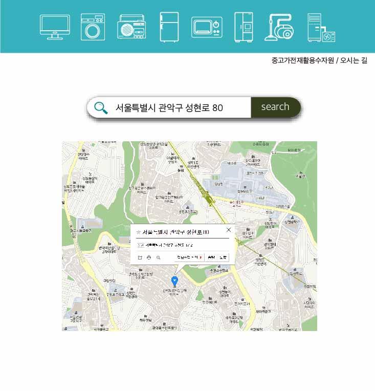 170104-김승기-안산재활용수자원-21.jpg